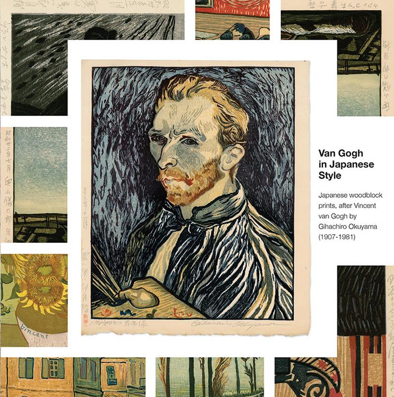 van-Gogh Japprint cover