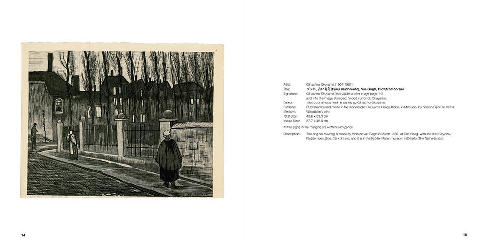 Catalogus van Gogh Japprint