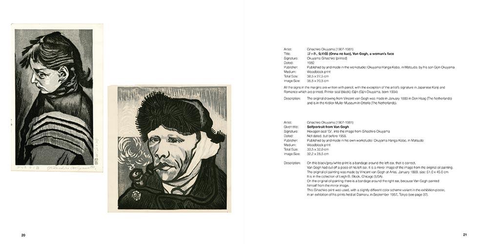Catalogus van Gogh Japprint 2