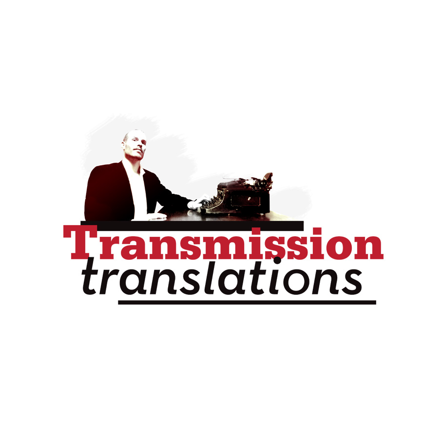 Logo Transmission Translations